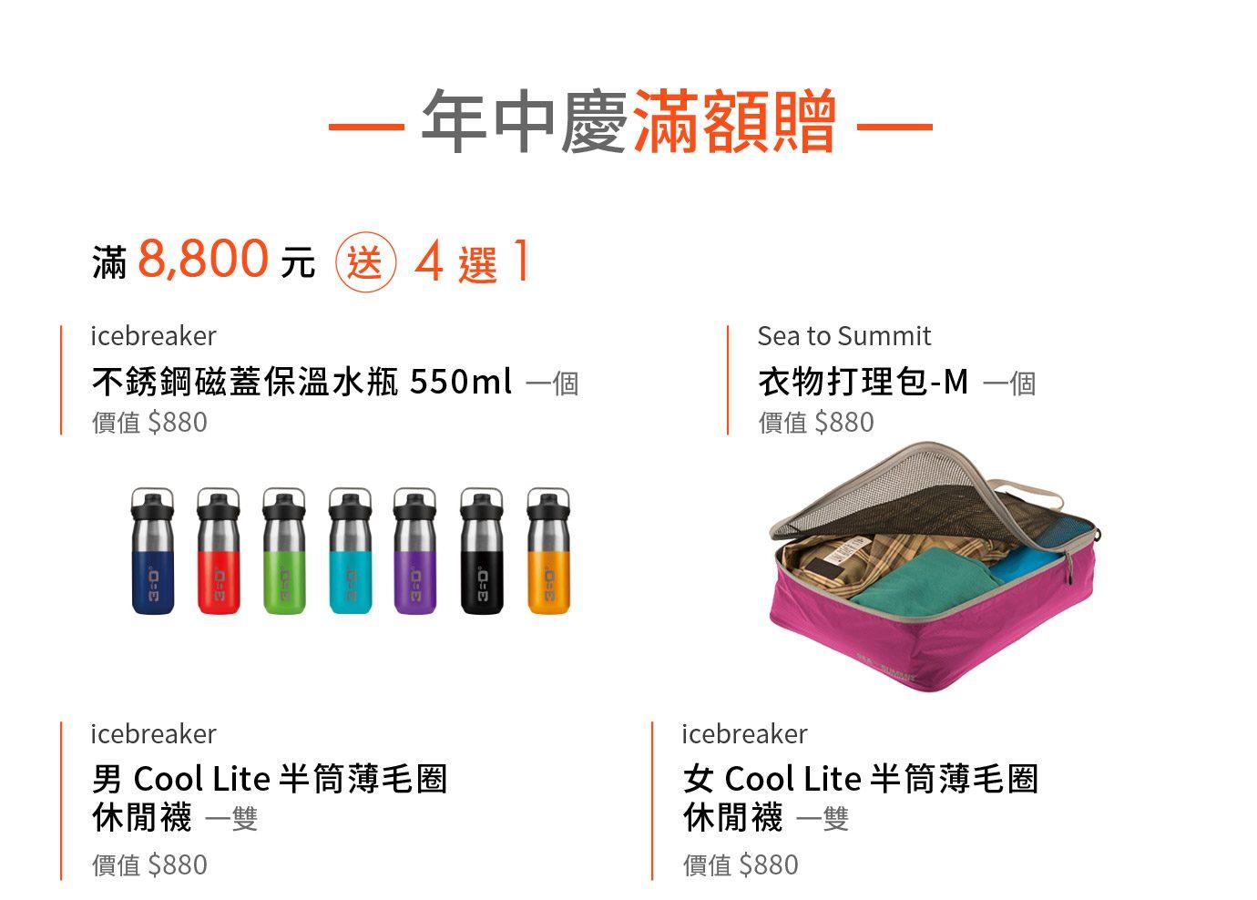 store_gift_01