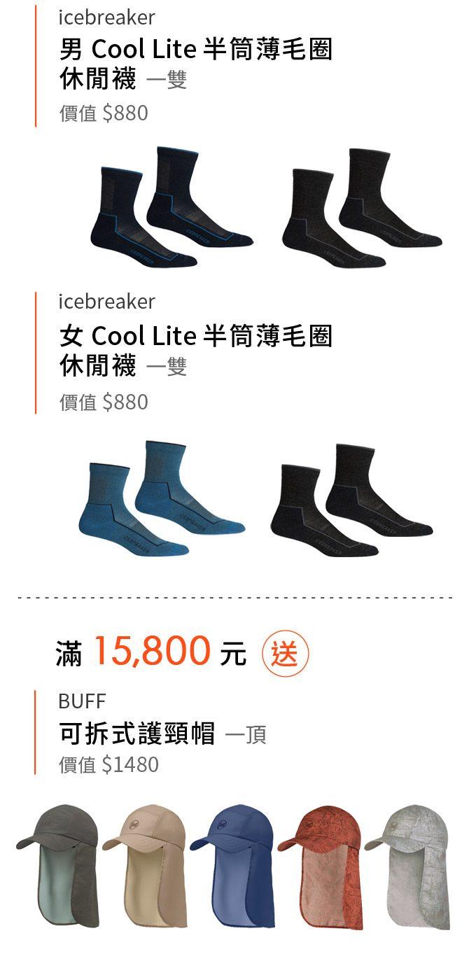 store_gift_m_02